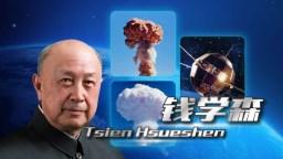 Kinas rumfader Qian Xuesen