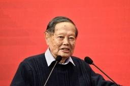Den berømte fysiker Yang Zhenning